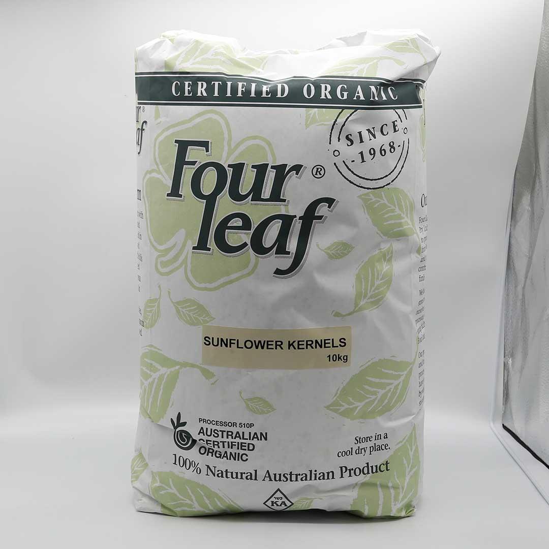 Sunflower – Kernels 10kg